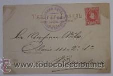 Postales: ANTIGUA POSTAL DE MALLORCA - AÑO 1902 - Foto 2 - 52702608