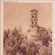 Postales: P- 3504. POSTAL DE MALLORCA. SERIE VII. Nº 2. PALMA, PANORAMA DE LA CIUDAD.. Lote 52883425