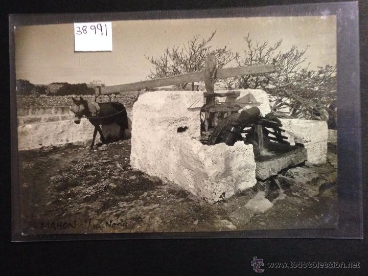 MAHON - UNA NORIA - FOTOGRAFICA - (38991) (Postales - España - Baleares Antigua (hasta 1939))
