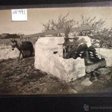 Postales: MAHON - UNA NORIA - FOTOGRAFICA - (38991). Lote 52968277