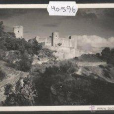 Postales: MALLORCA - EL CASTILLO DE BELLVER - FOT· BALEAR - (40596). Lote 54059967