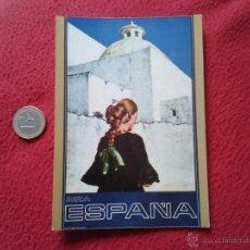 Postales: TARJETA POSTAL POST CARD ISLAS BALEARES IBIZA ESPAÑA CARTELES TURISTICOS RADIO EXTERIOR DE REE QSL. Lote 54709164