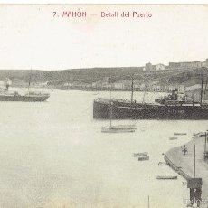 Postales: PS6523 MAHÓN 'DETALLE DEL PUERTO'. SIN REFERENCIAS. CIRCULADA. 1941. Lote 55117593