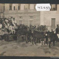 Postales: CIUDADELA - CIUTADELLA - MENORCA - FOTOGRAFICA - (42459). Lote 55692622