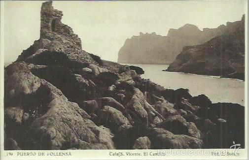 Postales: LAS POSTALES DEL AYER II (DIARIO DE MALLORCA)2000 - Foto 24 - 58580954