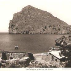 Postales: POSTAL DE MALLORCA LA CALOBRA Y MORRO DE VACA 12/099. Lote 58532053