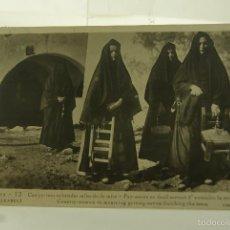Postales: IBIZA CAMPESINAS ENLUTADAS SALIENDO DE MISA 1933. Lote 59772572