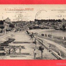 Postales: MANACOR. ATV PORTO-CRISTO. Lote 61333099