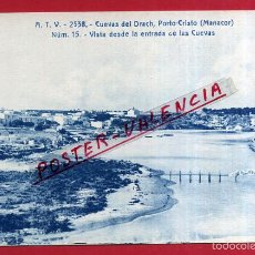 Postales: POSTAL MANACOR, MALLORCA, CUEVAS DEL DRACH, PORTO-CRISTO, ATV-2538, P83730. Lote 61487251