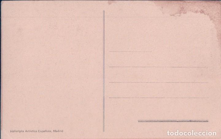 Postales: POSTAL MALLORCA.- PATIO MALLORQUIN SERIE A NUM.13. H.A.E. - Foto 2 - 62328828