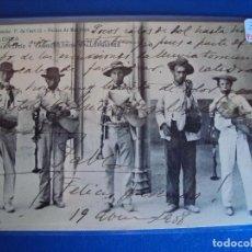Postales: (PS-50150)POSTAL DE MALLORCA-GAITEROS Y TAMBORILEROS MALLORQUINES. Lote 65552130