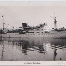 Postales: MALLORCA - CIUDAD DE PALMA. Lote 74274679