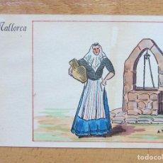 Postales: POSTAL DE MALLORCA, CON DIBUJO DE A.T. . EDICIONES TRUYOL. COLOREADA A MANO.. Lote 79285801