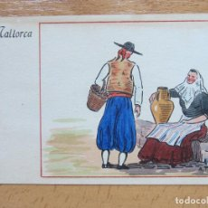 Postales: POSTAL DE MALLORCA, CON DIBUJO DE A.T. EDICIONES TRUYOL. COLOREADA A MANO.. Lote 79285861