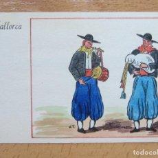 Postales: POSTAL DE MALLORCA, CON DIBUJO DE A.T. - EDICIONES TRUYOL. COLOREADA A MANO.. Lote 79286049
