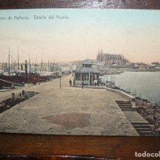 Postales: BLOC DE 17 TARJETAS POSTALES COLOREADAS DE PALMA DE MALLORCA SIN CIRCULAR. Lote 80395945