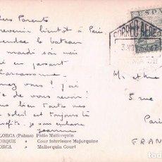 Postales: POSTAL MALLORCA - PATIO MALLORQUIN 20 - CIRCULADA. Lote 80911296