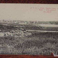 Postales: POSTAL DE PUERTO CRISTO. (MANACOR). NUM.1, ED. ATV, 2524, VISTA GENERAL. NO CIRCULADA.. Lote 84192900