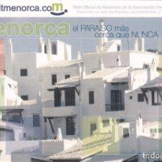 Postales: POSTAL MENORCA. Lote 90145796