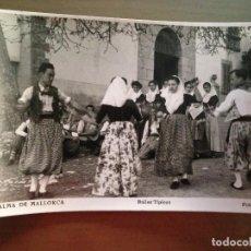 Postales: POSTAL PALMA DE MALLORCA BAILES TIPICOS. Lote 95927615