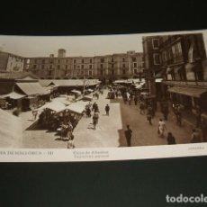 Postales: PALMA DE MALLORCA PLAZA DE ABASTOS ED. GUILERA Nº 80 POSTAL FOTOGRAFICA. Lote 96528775