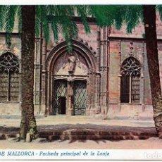 Postales: POSTAL PALMA DE MALLORCA, FACHADA PRINCIPAL DE LA LONJA. SIN CIRCULAR, Nº17.EDICIONES.MIR. **. MNH. Lote 97910623