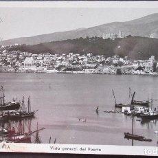 Postales: TARJETA POSTAL - PALMA DE MALLORCA - VISTA GENERAL DEL PUERTO - ISLAS BALEARES - ESPAÑA. Lote 98779479