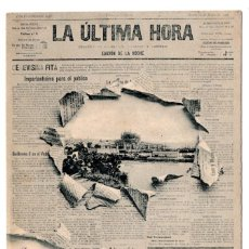 Postales: POSTAL VISTA DE PALMA DE MALLORCA. PERIÓDICO LA ÚLTIMA HORA. J. TOUS. HAUSER Y MENET. Lote 98879627