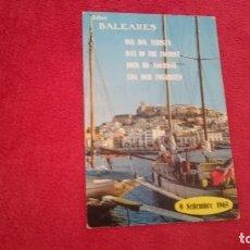 Postales: POSTAL AÑOS '60 - BALEARES. Lote 98898823