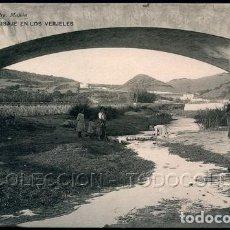 Postales: POSTAL BALEARES MAHON PAISAJE EN LOS VERJELES REMIGIO ALEJANDRE HAUSER Y MENET CA AÑO 1910. Lote 100244599