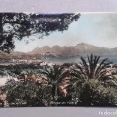 Postales: POLLENSA. MALLORCA. DETALLE DEL PUERTO.. Lote 100539175