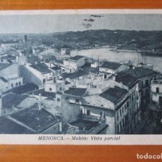 Postales: POSTAL DE MENORCA -AÑOS 40. Lote 100554183