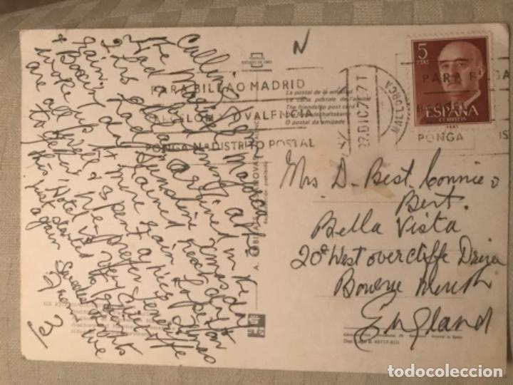 Postales: ANTIGUA POSTAL MALLORCA PALMA AUDITORIO Y PASEO MARTIMO ESCUDO ORO - Foto 2 - 100651399
