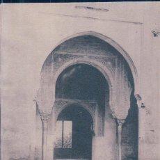 Postales: POSTAL GRANADA 13 - ALHAMBRA - PATIO DE LA MEZQUITA - ABELARDO LINARES. Lote 101308827