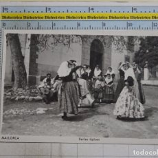 Postales: POSTAL DE MALLORCA. AÑOS 30 50. BAILES TÍPICOS. MUJERES NIÑOS. TRUYOL. 1358. Lote 101332847