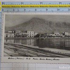 Postales: POSTAL DE MALLORCA. AÑOS 30 50. POLLENSA, PUERTO HOTELES MARINA Y MIRAMAR. 61 ROTGER. 1363. Lote 101333011