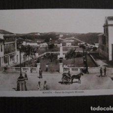 Postales: MAHON - POSTAL ANTIGUA- PASEO AUGUSTO MIRANDA - EDITOR J.PONS -VER REVERSO- (51.026). Lote 104400471