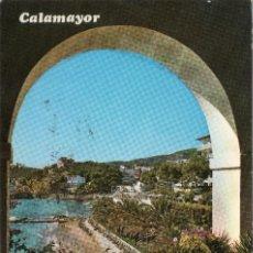 Postales: MALLORCA PALMA CALAMAYOR DETALLE. Lote 104473219