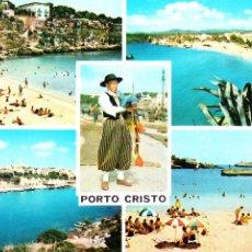Postales: PORTO CRISTO - MALLORCA - (A. CAMPAÑÁ Y J. PUIG FERRÁN SERIE II Nº 50.023) SIN CIRCULAR / P-991. Lote 98495043
