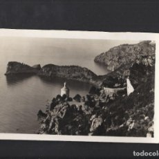 Postales: POSTAL DE MALLORCA. . Lote 110018635