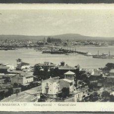 Postales: 17 - PALMA DE MALLORCA - VISTA GENERAL - SIN EDITOR -. Lote 110179419