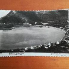 Postales: POSTAL PUERTO DE SOLLER - MALLORCA ANTONIO VICH. Lote 110260971