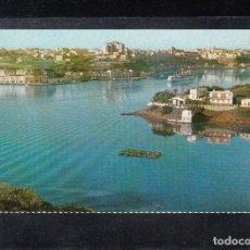 Postales: MENORCA - PUERTO DE MAHON - VISTA PARCIAL. Lote 112190199