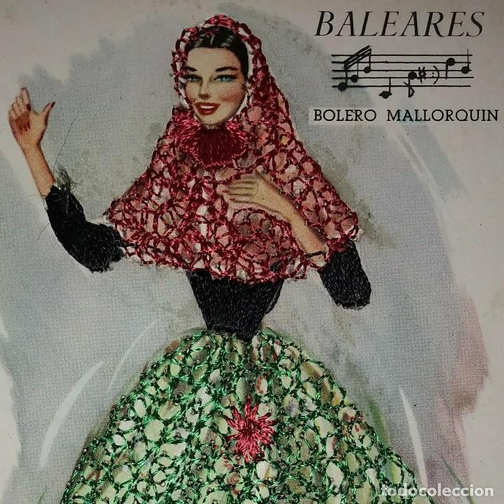 BALEARS POSTAL BORDADA CON HILO TRAJE TÍPICO BALEARES BOLERO MALLORQUIN - MALLORCA - XELIN (Postales - España - Baleares Antigua (hasta 1939))