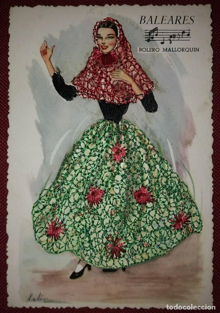 Postales: BALEARS Postal bordada con hilo traje típico BALEARES Bolero Mallorquin - Mallorca - Xelin - Foto 2 - 118034095