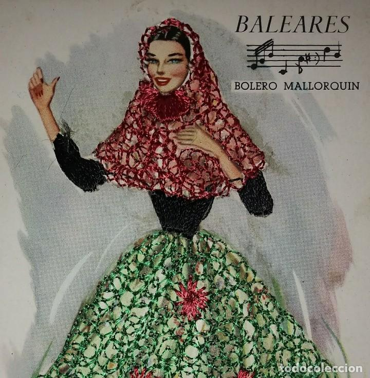 Postales: BALEARS Postal bordada con hilo traje típico BALEARES Bolero Mallorquin - Mallorca - Xelin - Foto 3 - 118034095