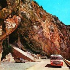 Postales: CAPDEPERA - MALLORCA -ENTRADA A LAS CUEVAS DE ARTÁ- 1962 (PLANAS Nº P. M. 728) SIN CIRCULAR / P-3355. Lote 119213055