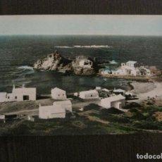 Postales: MAHON - MENORCA - POSTAL ANTIGUA-VER FOTOS-(52.892). Lote 120546555