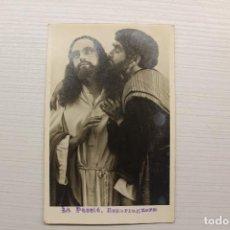 Postales: POSTAL LA PASSIÓ, ESPARRAGUERA. Lote 120621371