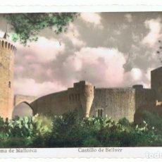 Postales: POSTAL PALMA DE MALLORCA CASTILLO DE BELLVER Nº 82. Lote 121012711